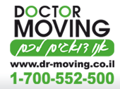 Doctor Moving